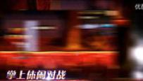 弹弹西游首部宣传片欣赏 穿越时空的乱斗