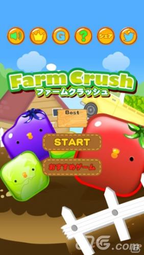 「农场危机」农场危机三消游戏正式上架,和全球玩家一较高下