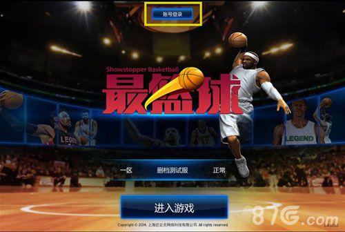 最篮球中球员获得方法