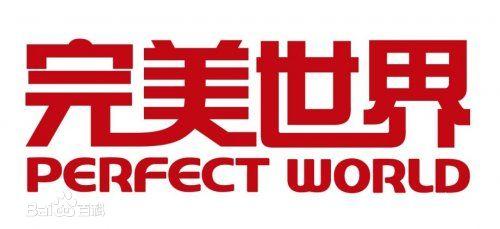 完美世界网络技术有限公司