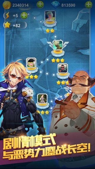 手机游戏首页 游戏下载