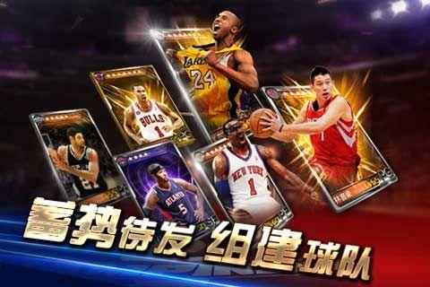 NBA梦之队视频