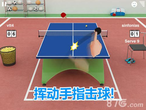虛擬乒乓球HD截圖5