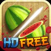 水果忍者免費版HD