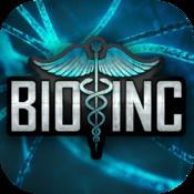 生化公司:生物醫學模擬