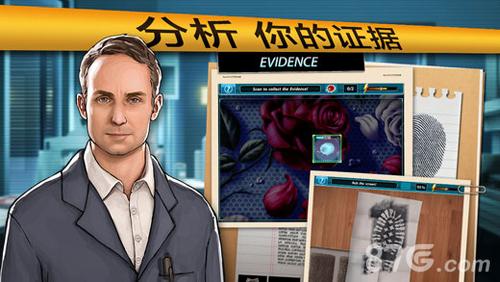 CSI:暗罪謎蹤截圖1