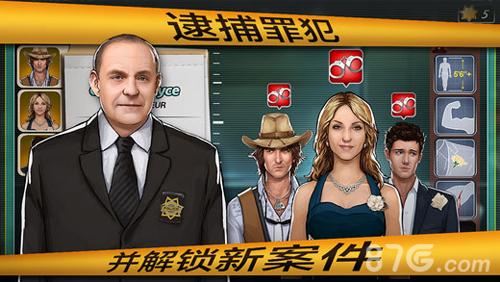 CSI:暗罪謎蹤截圖2