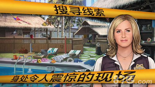 CSI:暗罪謎蹤截圖4