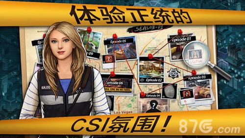 CSI:暗罪謎蹤截圖3