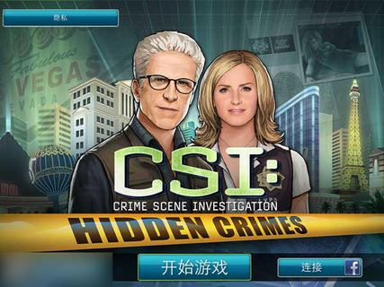 CSI:暗罪謎蹤視頻