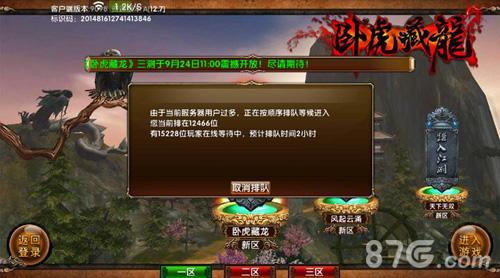 最新澳门网站网址游戏 1