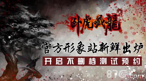 最新澳门网站网址游戏 2