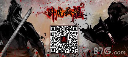 最新澳门网站网址游戏 5