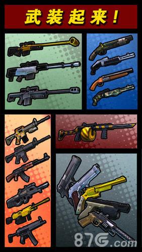黑帮枪神截图2