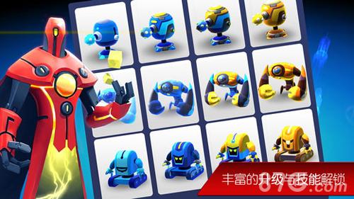 機器人小隊:能攻能守的塔防截圖3