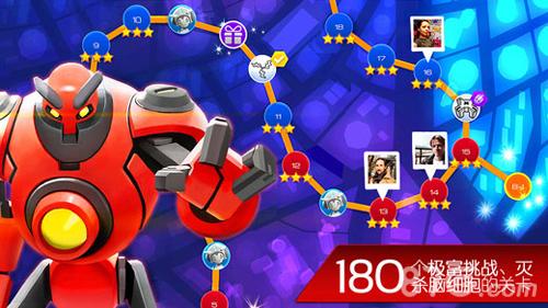 機器人小隊:能攻能守的塔防截圖2
