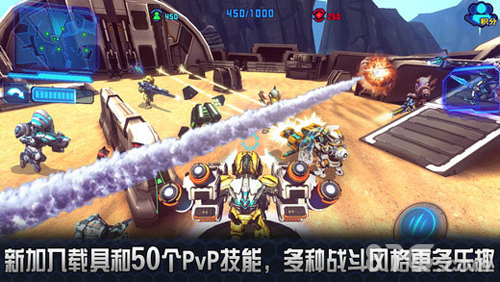 星际战争2:初次反击游戏截图