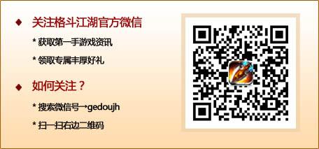 格斗江湖门客系统惊天秘密揭开面纱5