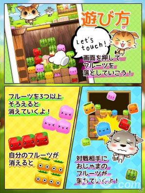 猫咪切水果ios上架2