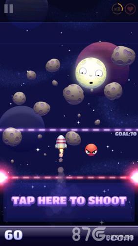 干掉月亮截图5