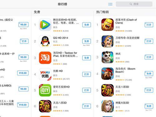 神武手游App畅销双榜冲进前三2