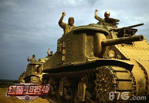 红警 坦克4d原画