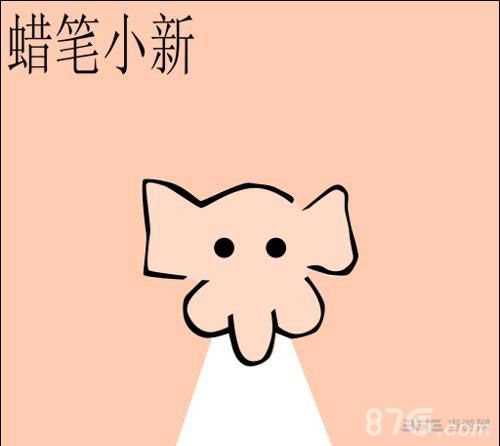 动漫 卡通 漫画 头像 500_446