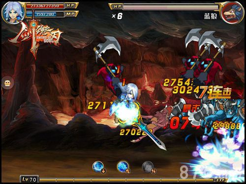 剑魂之刃战斗截图1