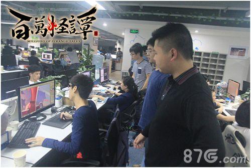 图1玩家参观《百万怪谭》开发组