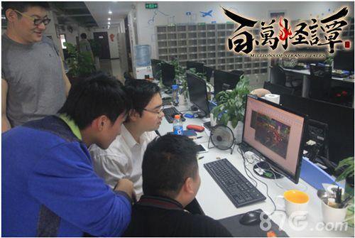 图4  向玩家演示未公开的游戏剧场动画