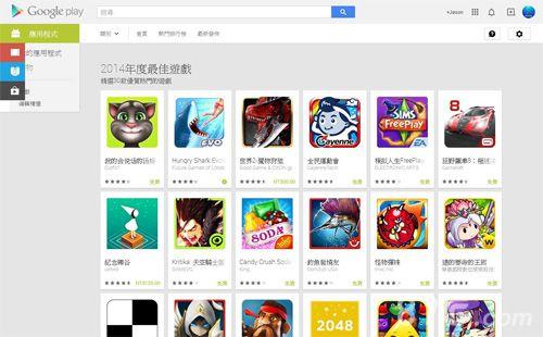 《世界2》入选Google Play今年最佳游戏 期待多人连线版