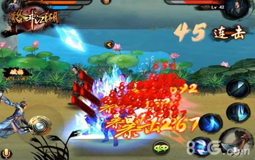 格斗江湖游戏截图1