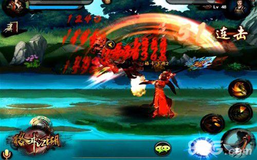 格斗江湖游戏截图2