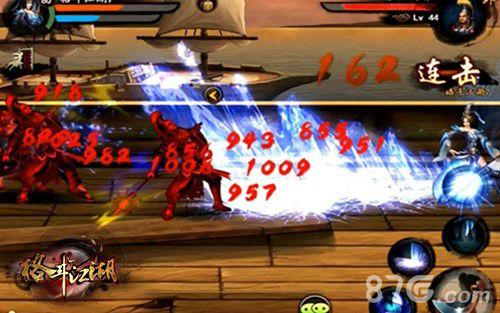 格斗江湖游戏截图3