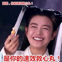 小龙女表情包 小笼包表情包 姑姑你不要闹了 陈妍希小龙女