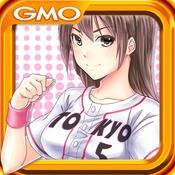 打棒球吧!女生体育场