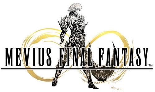 《MEVIUS 最终幻想》正式公开 2015年有望上架