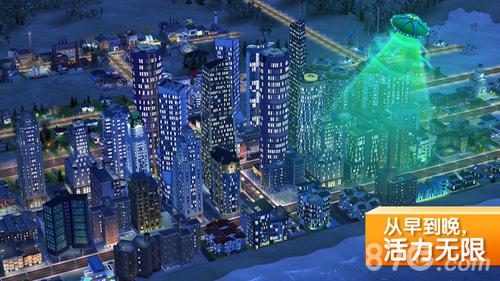 模拟城市:建造截图1