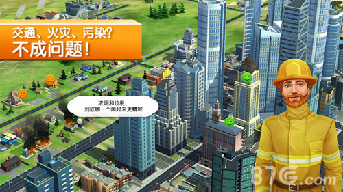 模拟城市:建造截图2