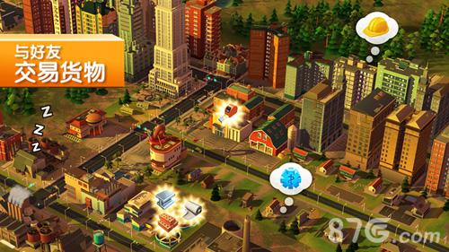 模拟城市:建造截图3