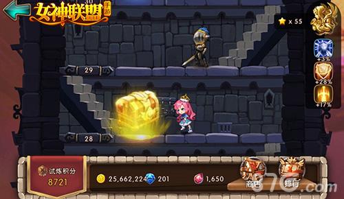 图2:女神联盟手游  宝箱奖励