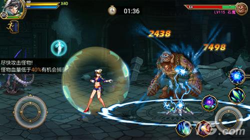 《时空猎人》更新新捕怪玩法3