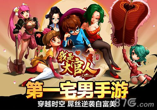 葡京娱乐网站 5