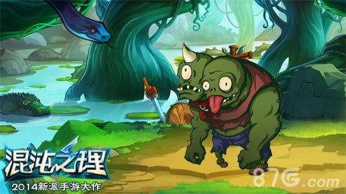 奥门永利电子游戏平台 2