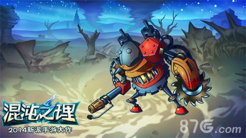 奥门永利电子游戏平台 3