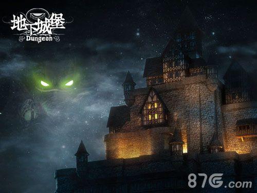图1:《地下城堡》宣传图