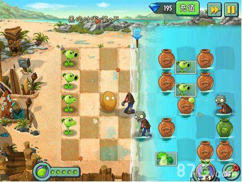 植物大战僵尸2巨浪沙滩截图1