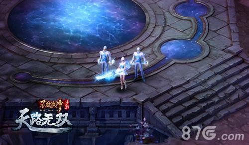 《不败战神》新版本迎双节4