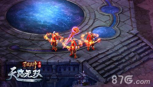 《不败战神》新版本迎双节5