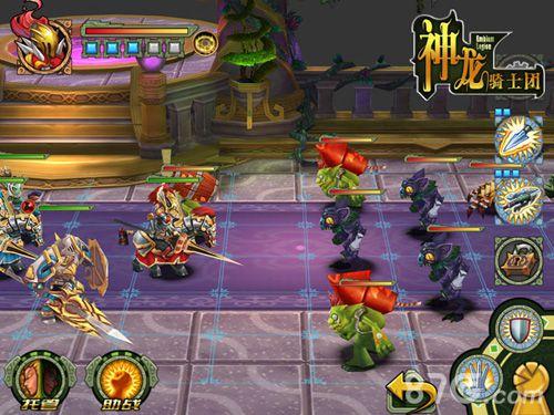 《神龙骑士团》游戏截图2